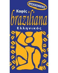 Ελληνικός Καφές, Braziliana (κιβ. 10x487gr)