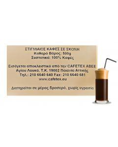 Στιγμιαίος Καφές σε Σκόνη (κιβ. 10x500gr)